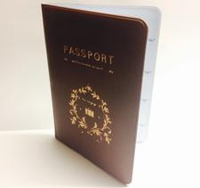 Passfodral -Skydd och extra förvaringsfack