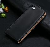 Flipfodral i läder till iphone 5/5S, 6, 6 Plus, 7 och 7 Plus